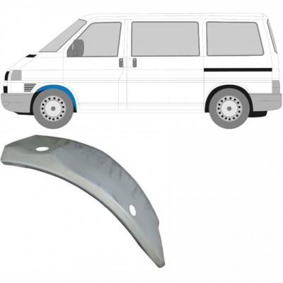 VW T4 1990-2003 FRONT INNEN HINTERRADBOGEN REPARATURBLECH / LINKS