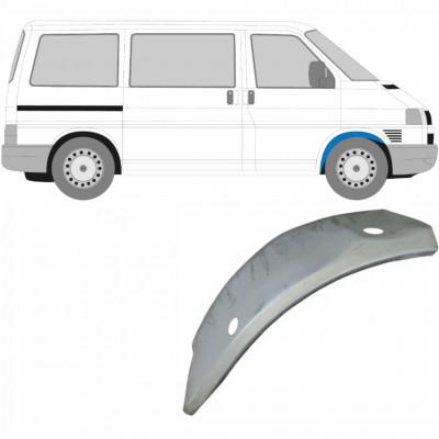 VW T4 1990-2003 FRONT INNEN HINTERRADBOGEN REPARATURBLECH / RECHTS