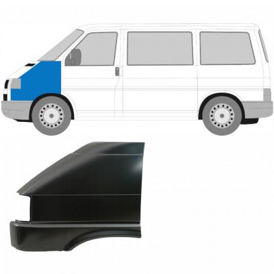 VW T4 1990-1996 FRONT FLÜGEL REPARATURBLECH / LINKS