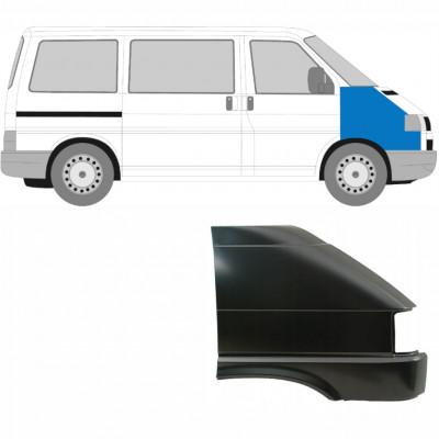 VW T4 1990-1996 FRONT FLÜGEL BLECH / RECHTS