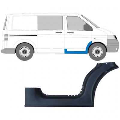 VW T5 2003-2015 1/3 FRONT TÜR SCHWELLE REPARATURBLECH / RECHTS