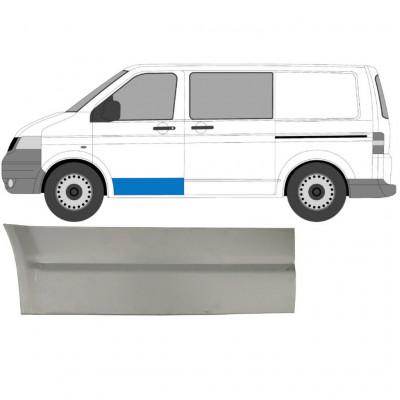 VW T5 2003-2015 VORDERTÜR REPARATURBLECH / LINKS