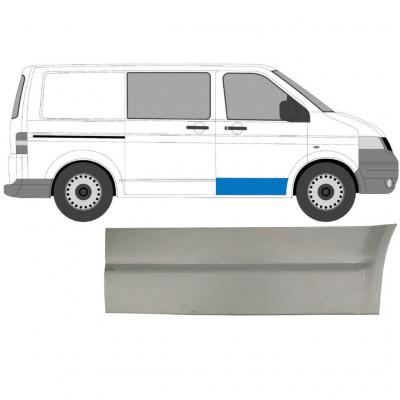 VW T5 2003-2015 FRONT TÜR REPARATURBLECH / RECHTS