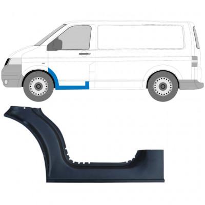 VW T5 2003-2015 1/3 FRONT TÜR SCHWELLE REPARATURBLECH / LINKS